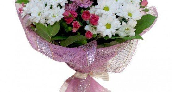 Anneler Gününe Çiçek Gönder